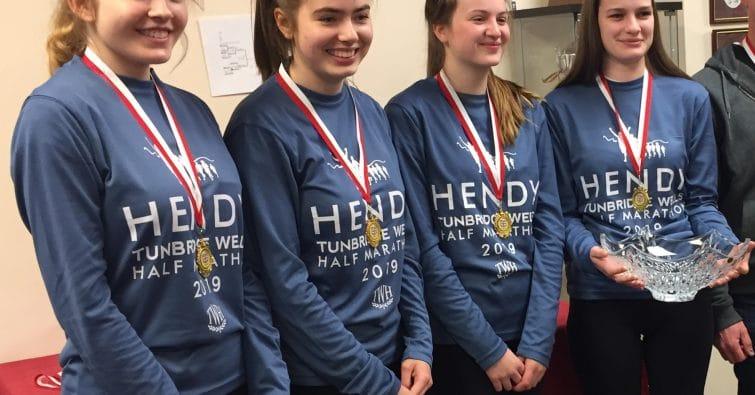 English Junior Curling Championships